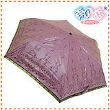 ▲日本雨之戀▲福懋降溫5℃晶鑽膠自動傘小花蕾絲〈粉紅膠內黑〉遮陽傘/雨傘/雨具/晴雨傘/專櫃傘▲