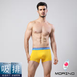 【MORINO】素色經典平口褲 - 亮黃