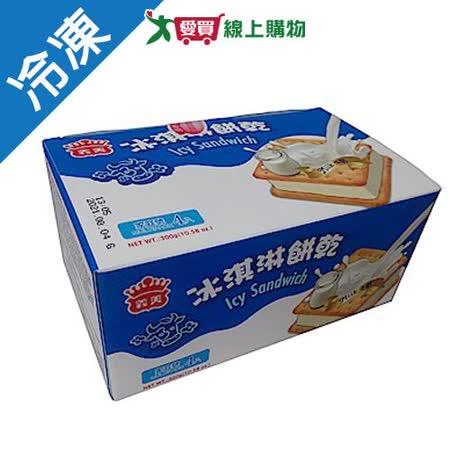 義美牛奶冰淇淋餅乾75gX4