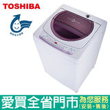 東芝10KG不鏽鋼洗衣機AW-B1075G(WL)含配送到府+標準安裝
