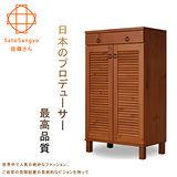 【Sato】ENTO涉趣百葉雙抽雙門鞋櫃‧幅60cm