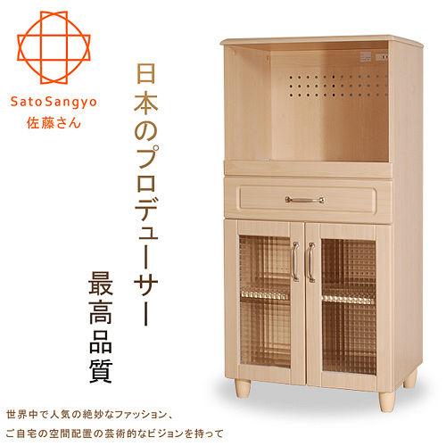 ~Sato~PURE三宅單抽雙門開放食器棚收納櫃‧幅58cm