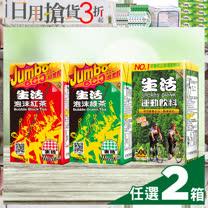 生活飲料任選二箱免運(500mlx24/箱)