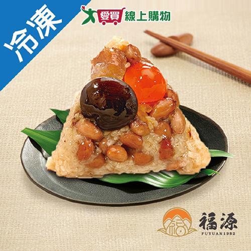 福源蛋黃香菇花生肉粽6粒/包