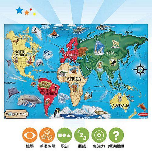 美國瑪莉莎 Melissa & Doug 大型地板拼圖-世界地圖【33片】