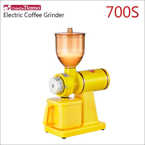 Tiamo 700S 義式半磅磨豆機(黃色) HG0423