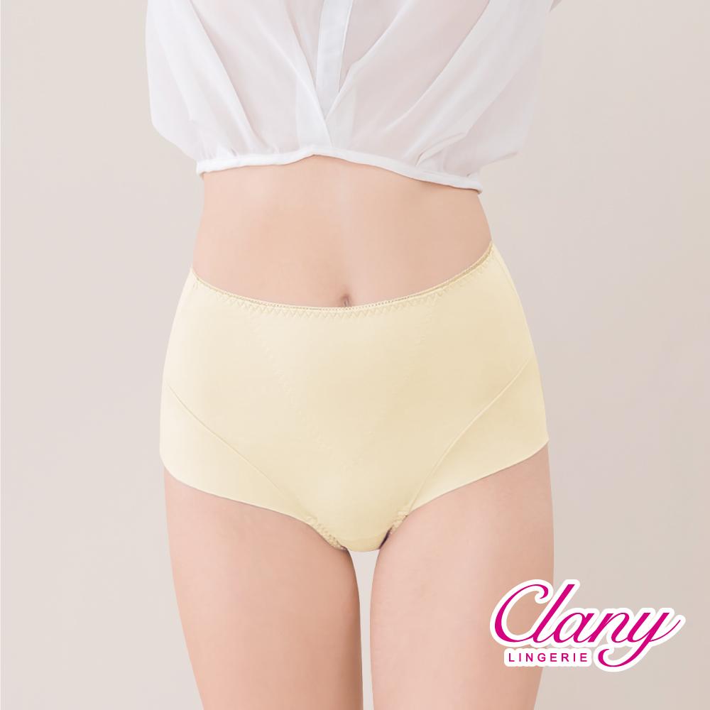 【可蘭霓Clany】保養絲蛋白L-XL蜜桃褲 初暮黃 2170-71