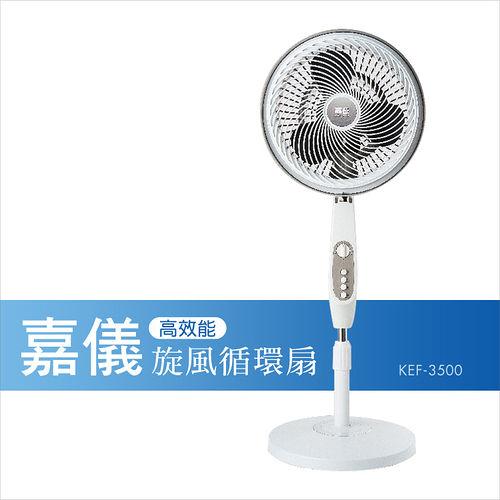 嘉儀 12吋旋風循環扇-尊爵灰【KEF3500】