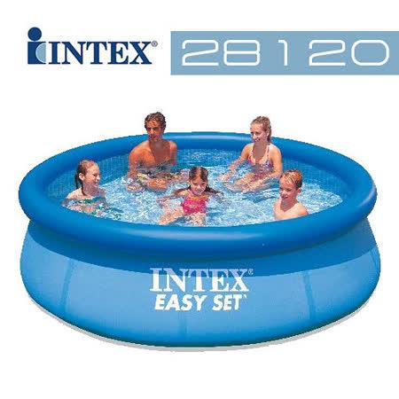 【INTEX】10尺泳池 (28120)