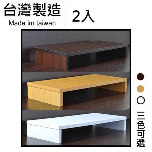 架高可置物 桌上型幕置架/2入