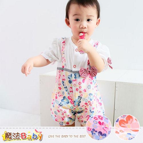 魔法Baby~女寶寶連身衣~嬰兒連身包屁衣~紅.桔兩色隨機出貨~k34899