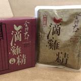 金牌大師 滴雞湯/滴雞精 (10包x3盒)特惠組!