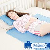 米夢家居 嚴選長效型降6度冰砂冰涼墊(40*45CM)坐墊或大枕頭用2入