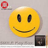 smile好心情鑰匙盒