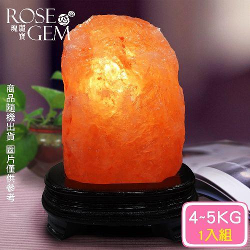 瑰麗寶 玫瑰寶石鹽晶燈4-5kg