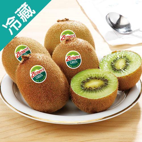 紐西蘭綠奇異果 25規16粒/箱