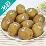 【紐西蘭】Zespri鮮綠奇異果115/ 10粒(94g±5%/粒)
