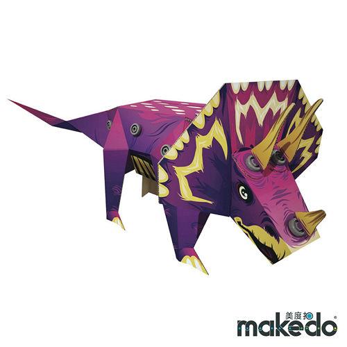 澳洲 makedo 美度扣 - 紙箱創意【三角龍】