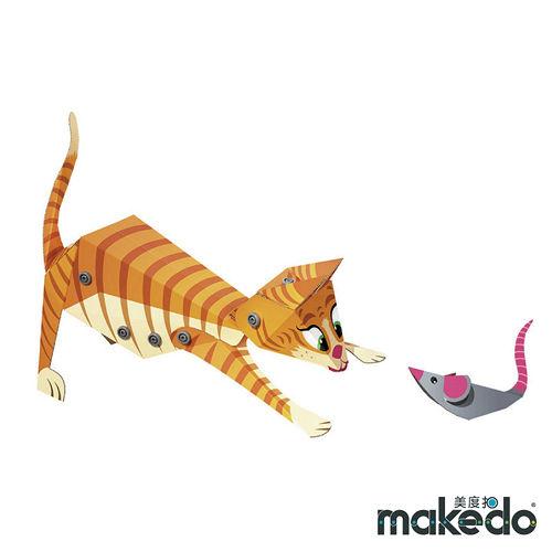 澳洲 makedo 美度扣 - 紙箱創意【小貓】
