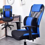 【凱堡】Yasuo舒壓腰枕辦公椅/電腦椅(3色)
