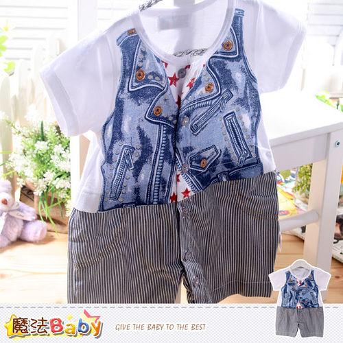 魔法Baby~連身衣~百貨專櫃正品寶寶夏季純棉包屁衣~嬰兒服~k35193