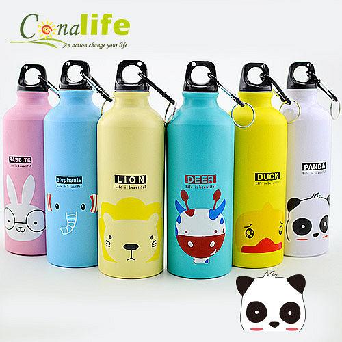 [Conalife] 韓版動物運動水壺 (買一送一)