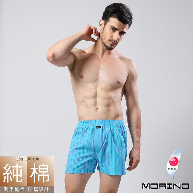 【MORINO摩力諾】耐用織帶格紋平口褲 - 水藍條紋