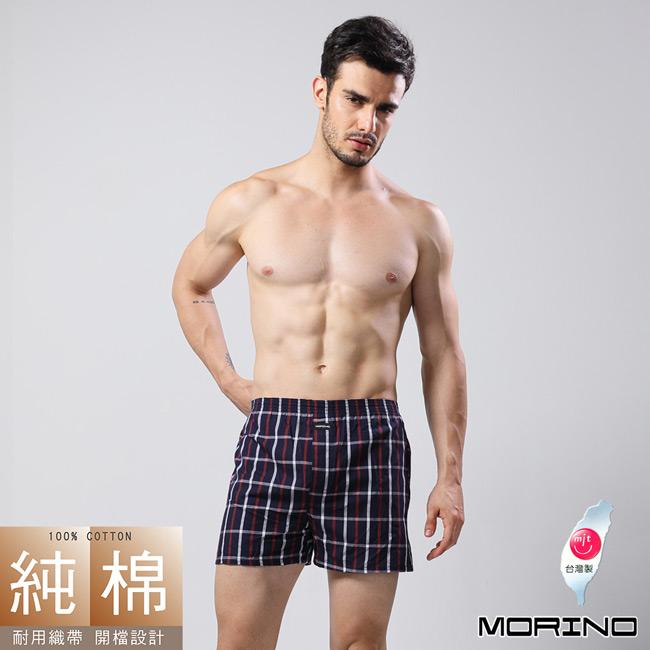 【MORINO摩力諾】耐用織帶格紋平口褲 - 丈青格紋