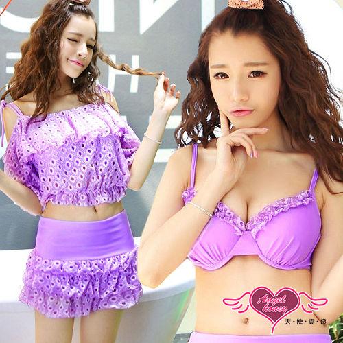 【天使霓裳】花戀紫采 鋼圈三件式泳衣(紫)