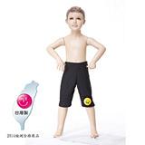 【Bich Loan】兒童學習七分泳褲附泳帽加贈刷樂杯13003101