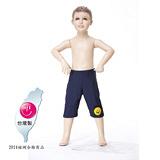 【Bich Loan】兒童競泳七分泳褲附泳帽加贈刷樂杯13003102
