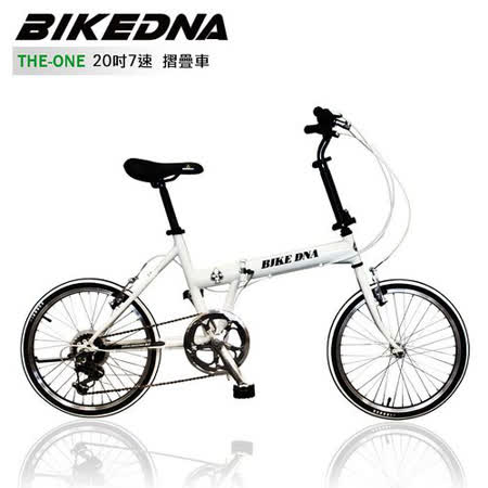 BIKEDNA THE ONE  20吋7速 T型折疊車