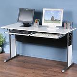 《Homelike》巧思辦公桌 炫灰系列-白色亮面烤漆140cm(附二鍵盤架)