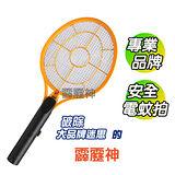 【霹靂神】專利三層網安全電蚊拍 SWA-361 ~三支一組