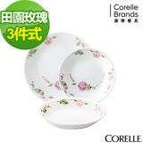 CORELLE 康寧-田園玫瑰3件式餐盤組 (301)