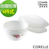 CORELLE 康寧-田園玫瑰4件式麵碗組 (403)