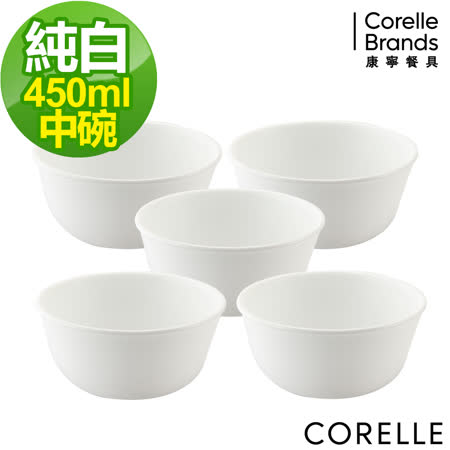 CORELLE美國康寧 純白5件式餐盤組 (501)