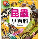 【幼福】昆蟲小百科(正方彩色精裝書144頁)