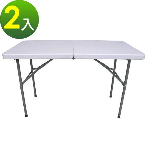 【免工具】二段式可調整高低-對疊折疊桌/書桌/工作桌/野餐桌/露營桌/拜拜桌(2入/組)