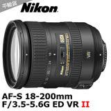 NIKON AF-S DX NIKKOR 18-200mm f/3.5-5.6G ED VR II (平輸)