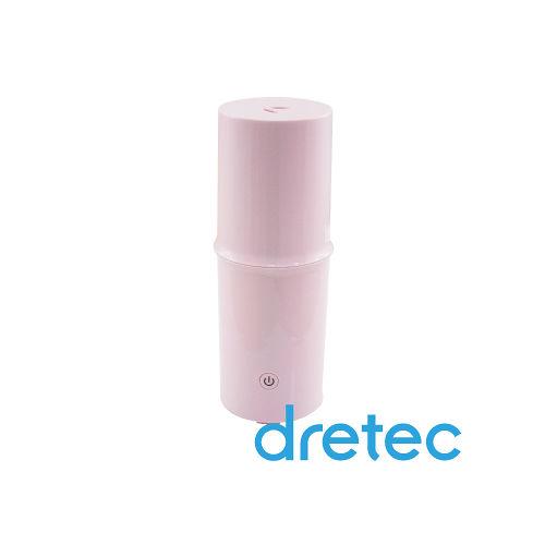 【日本DRETEC】『竹香塔』超音波芳香水氧機-粉色