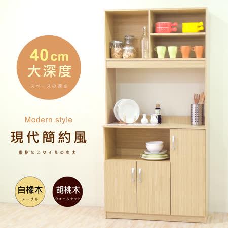 典藏高廚房櫃 二色可選
