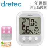 【日本DRETEC】『歐菲普拉斯』中暑流感溫濕度計-白