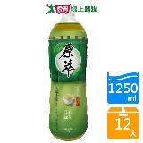 原萃日式綠茶1250ml*12