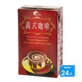 光泉義式咖啡250ML*24