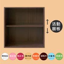 【Hopma】百搭疊疊櫃-二層收納櫃 八色可選