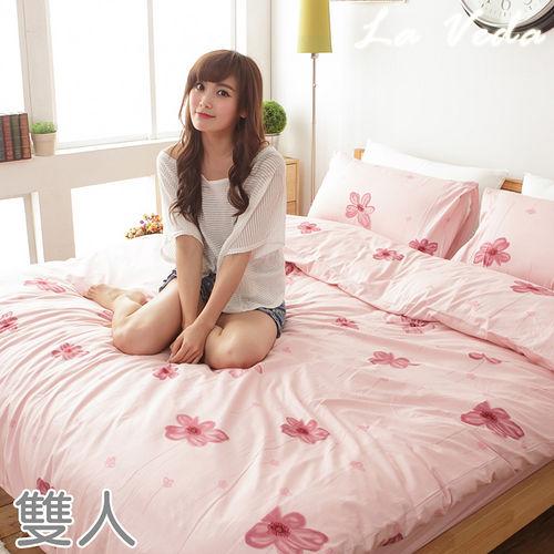 La Veda【輕柔漫舞-粉紅】雙人純棉兩用被床包組