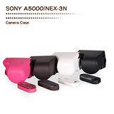 手工皮套 For SONY A5000 / NEX-3N 自動變焦鏡 (兩件式)