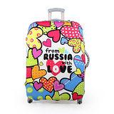 PUSH! 旅遊用品炫彩心行李箱拉桿箱登機箱彈力保護套防塵套箱套拖運套28寸(適用26-30寸)