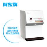 [賀眾牌] 桌上型純水溫熱飲水機UR-672BW-1